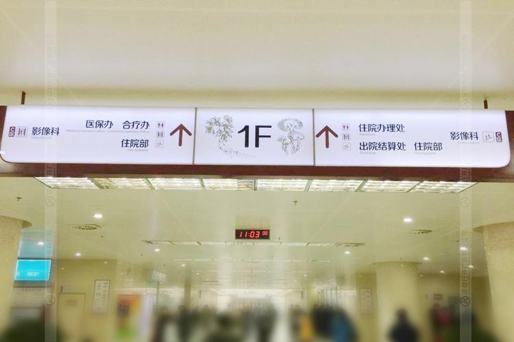 金宝博娱乐_成都广告公司