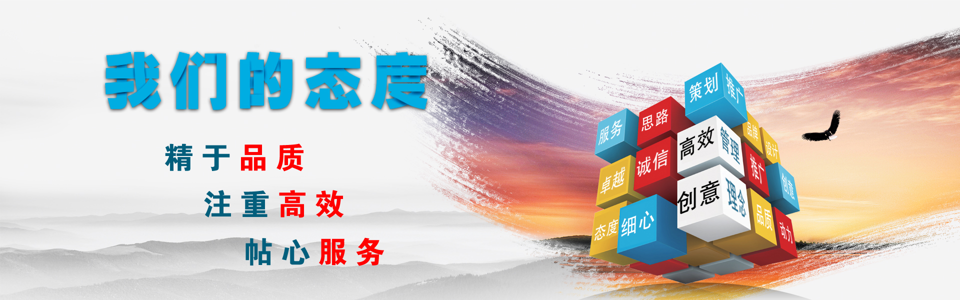 188BET_成都广告公司